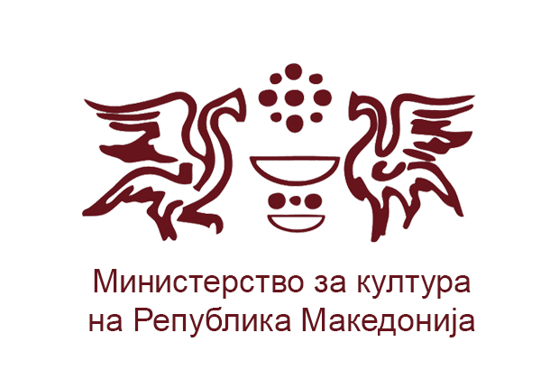 Министерство за култура